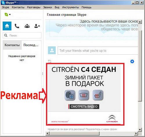 http://raznostoron.ucoz.com/foto/kinozal/forum/scape.glavnaya.jpg